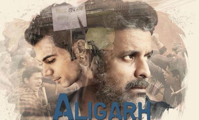 aligarh-poster-f1[1]