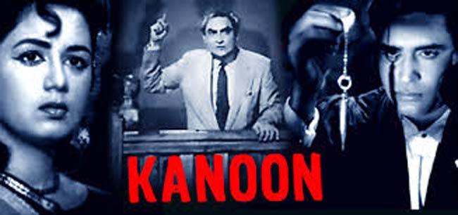 kanoon_650_032514030653[1]